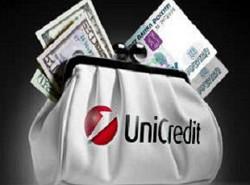 депозит в юникредит банке