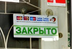 приватбанк не возвращает вклады