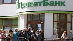 интернет-банкинг приват24