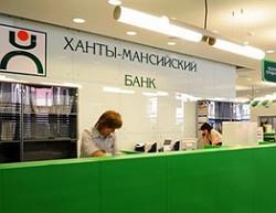 ставки по вкладам в рублях
