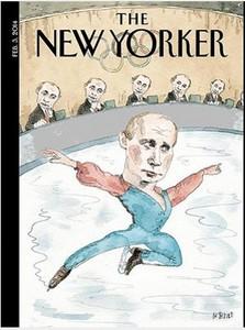 Путин фигурист