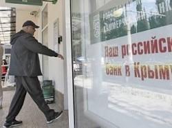 российские банки в крыму
