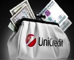 открыть вклад в юникредит банке