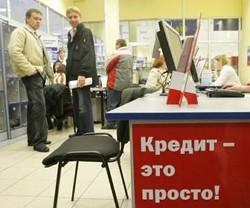 микрозаймы в Крыму