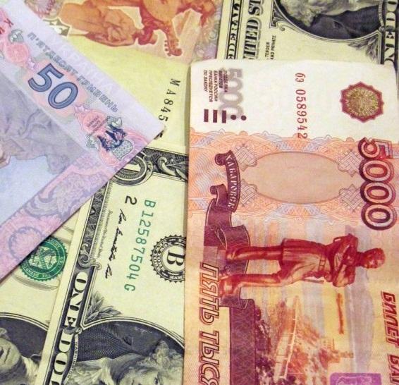 Курсы валют прогноз 2016