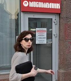 банкротство МФО Мособлбанка