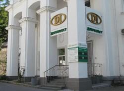 депозиты в банке донинвест