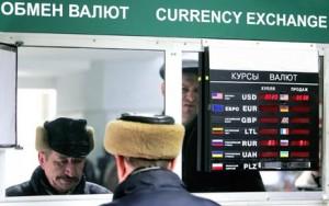 курс обмена валют в банках