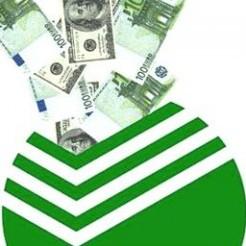 депозитные программы сбербанка