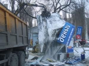 демонтаж павильона Быстроденьги в Воронеже