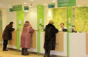 клиенты требуют свои деньги в приватбанке
