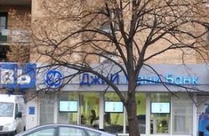 офис Современного коммерческого банка