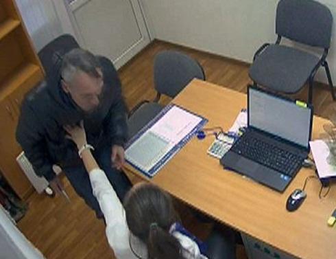 Нападение на офис МФО