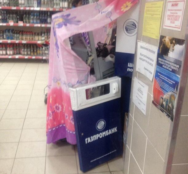 Взрыв банкомата в Тульской области