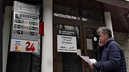 украинские банки покидают крым