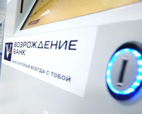 Возрождение банкомат