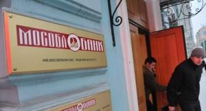 СМП-Банк получит кредит