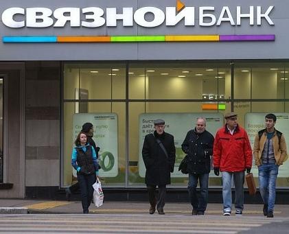 Связной банк отозвали лицензию