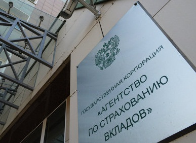 Временная администрация в Росинтербанке
