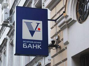 Банк Возрождение отзывы
