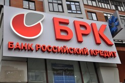 недостоверная отчетность банка Российский кредит