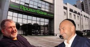 клиенты изымают вклады из ПриватБанка