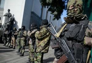 вооруженные люди захватили банк в киеве