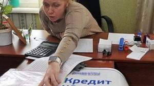 информация о случаях мошенничества ООО Центр