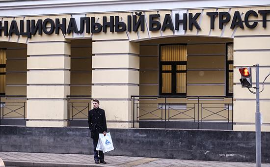 активы банка Траст