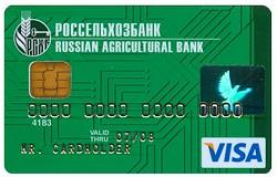 платежная карта россельхозбанка