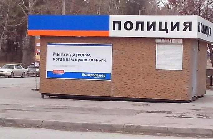 депозитные продукты МФО