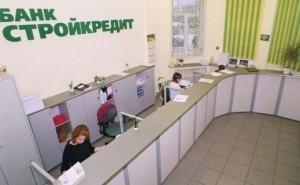 банк Стройкредит лишился лицензии