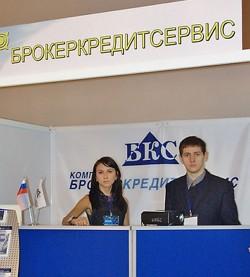 кредиты для ИП БКС Банк