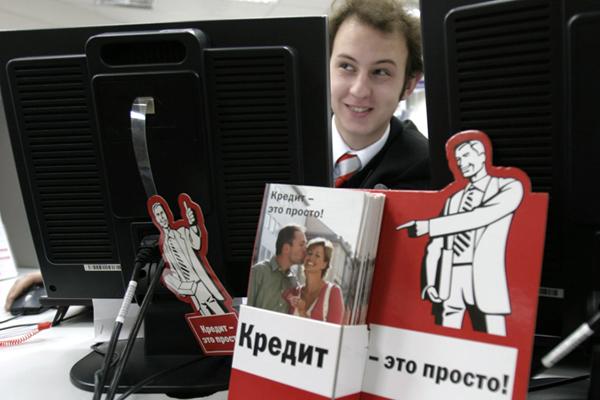 кредитование малого и среднего бизнеса в Крыму
