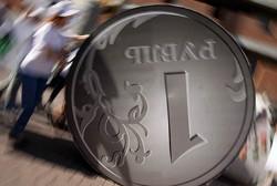 резкое падение рубля