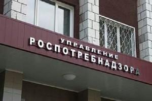 надзорный орган оштрафовал МТС-банк
