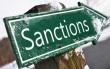 санкции к Собинбанк и ИнвестКапиталбанк