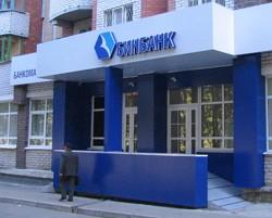 личное страхование клиентов бинбанка