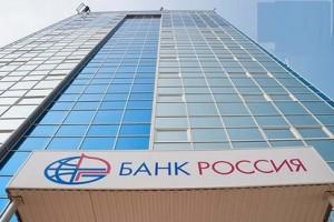отделение банка россия в крыму
