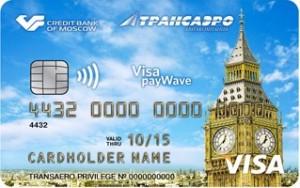 кредитная карта Трансаэро от московского кредитного банка