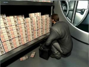 вскрытое хранилище для денег
