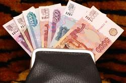 оформить кредит в Россельхозбанке