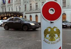 ЦБ запрещает валютную ипотеку