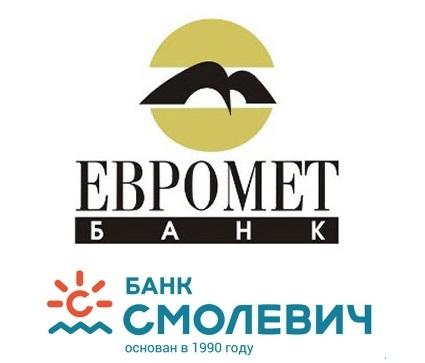 Смолевич Евромет БЭСП ЦБ