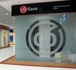 Судостроительный банк остался без лицензии