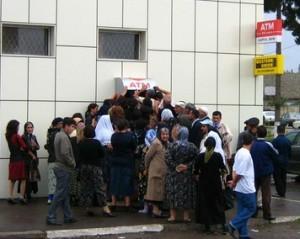 очередь к крымским банкоматам