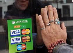 Visa и MasterCard в россии