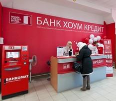линейка дебетовых карт ХКФ банка