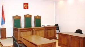 суд взыскал с ответчика