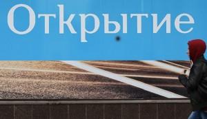 банк финансовая корпорация Открытие